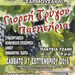 trigos_afisa2014b