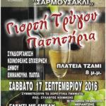 trigos_afisa2014c
