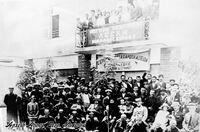 Η ΠΕΝΤΑΠΟΛΗ, ΖΑΜΑΝΤΑΣ. Εποχή 1925 - 1930 κ.λ.π 009.jpg