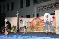 04.Θεατρική παράσταση.JPG