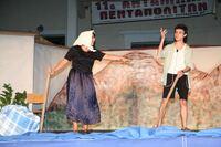 06.Θεατρική παράσταση.JPG