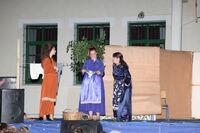 08.Θεατρική παράσταση.JPG