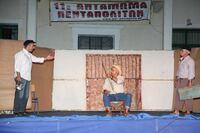 11.Θεατρική παράσταση.JPG
