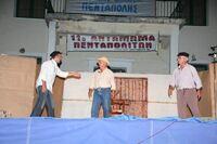 13.Θεατρική παράσταση.JPG