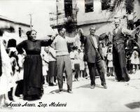 Η ΠΕΝΤΑΠΟΛΗ, ΖΑΜΑΝΤΑΣ. Εποχή 1925 - 1930 κ.λ.π 002.jpg